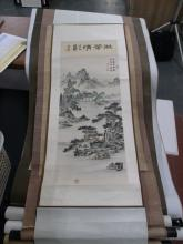 Lot of 6 Asian Scholar Scrolls All Hand Painted!