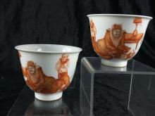 Asian and European Works of Art - Golden Hammer Auction House Pty. Limited