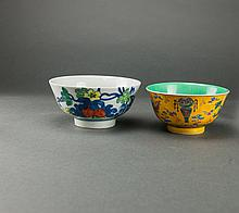 Late Qing And Early 20th Century.A Famille-Rose Glaze Flower Bowl And A Yellow 'Ground Dragon And Phoenix' Bowl