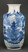 Republic. A Blue And White 'Landscape' Vase