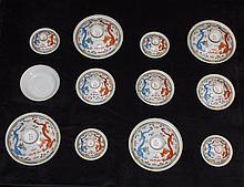 Late Qing. A Set Of twelve Famille Rose Glaze 'Double Dragon Chase Pearl' Dishes And Covers (Total 23 Pieces)