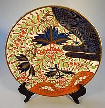 A 19thC Chamberlain's Worcester Imari plate, gilt