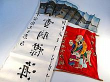 A Chinese embroidered silk work, probably Hong Ko