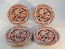 Various 19thC Ironstone plates, by A Bros, each of circular form, gilt highlighted and decorated wit