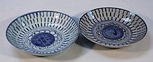 Two similar Chinese porcelain dishes, each blue a