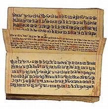 Manoscritto tibetano di preghiere. XX secolo.