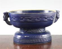 A Chinese Imperial blue glazed ritual offering vessel (gui), moulded Qianlong seal mark and of the period (1736-95), 28.5cm wide