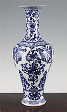 A Chinese blue and white baluster vase, Qianlong seal mark but later, 31cm