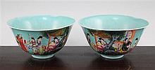 A pair of Chinese turquoise ground famille rose bowls, 20th century, 20cm.