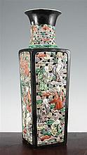 A Chinese double walled famille verte glaze biscuit porcelain vase, Qianlong mark, early 20th century, 44cm., damage to neck