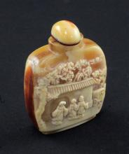 A Chinese hornbill snuff bottle, early 20th century, 6.4cm.