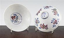 A pair of Chinese underglaze blue and copper red conical bowls, Jiajing marks, late 19th / early 20th century, 15.5cm, wood stand
