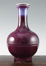 A Chinese flambe glazed bottle vase, 37cm