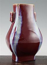 A Chinese flambe glazed rectangular baluster vase, Fanghu, 31c,
