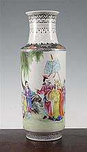 A Chinese famille rose cylindrical vase, Republic period, 25cm