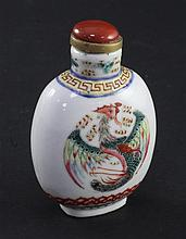 A rare Chinese famille rose snuff bottle, Daoguang mark and period (1821-50), possibly