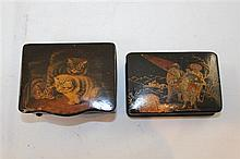 A Japanese lacquered tortoiseshell bowl,