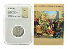 Extremely Rare Museum Tabaristan c.AD 780-793 Treasure From The Great Silk Road MS NGC Coin