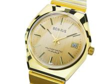 *Swiss Made Benrus Luxury Automatic Gold Plated Watch For Men