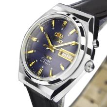 *Orient Stainless Steel Leather Watch