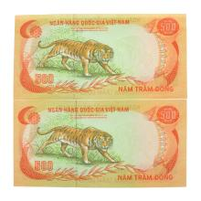 Vietnam South P33a 500 Dong Banknotes (2)