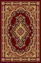 Gorgeous 8x10 Emirates Burgundy Rug Plush, High Quality Made in Turkey (No Rug Sold Out Of Country)