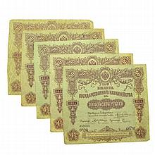 (5) 1915 Russian State Treasury Notes 50 Roubles Green & Brown