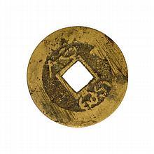 Rare Stephen Album Coin