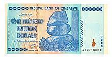 One Hundred Trillion Dollar Zimbabwe Note