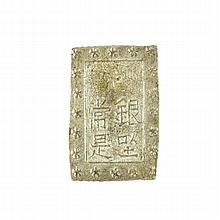 1853 - 1865 Samurai Era Japanese Shu Silver Bar