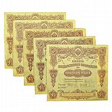 (5) 1914 Russian State Treasury Notes 50 Roubles Green & Brown