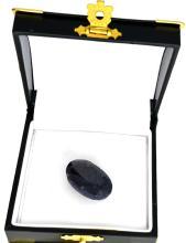 APP: 0.8k 52.07CT Oval Cut Blue Sapphire Gemstone