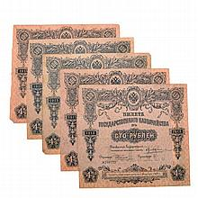 (5) 1915 Russian Government Credit Notes 100 Roubles