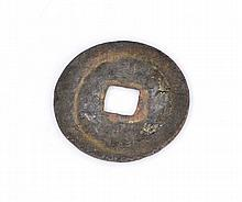 Rare Circa 1644-1911 Coin