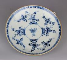 Chinese Blue and White Shallow Dish