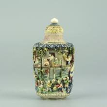 Ivory Carved Polychrome Snuff Bottle