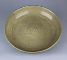 Chinese Celadon Shallow Dish