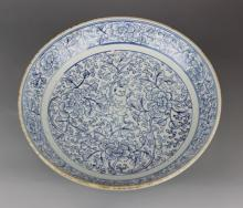 Unusual Chinese Blue and White Charger
