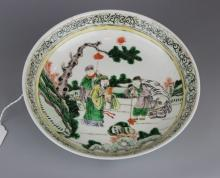 Chinese Famille Verte Shallow Dish