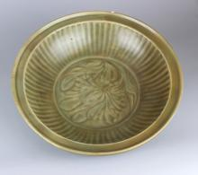 An Unusual Chinese Longquan Ribbed Body Charger