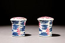 Pair of Chinese Porcelain Spindles