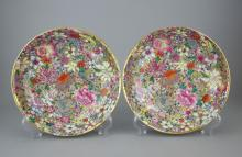 Pair of Chinese Coral Red Porcelain Dishes
