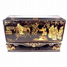 A Chinese gilt lacquered offering 'Chanab' box and cover, late 19th century