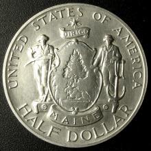 1920 Maine Centennial Commemorative 50¢, Great Details