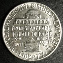 1946 Booker T. Washington 50¢, Great details