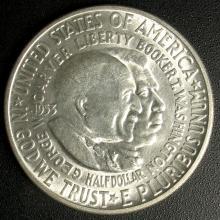 1953-S Washington/Carver Comm. 50¢, Uncirculated Details