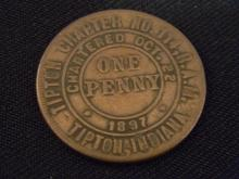1897 Masonic Token Tipton, Indiana