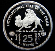 Rare 1980 Proof Mongolia 25 Tugrik .925 Silver  Year of Child 14,000 Minted
