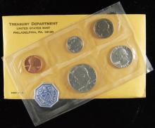 1964 Untied States Mint Proof Coin Set