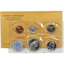 1960 Large Date Untied States Mint Proof Coin Set